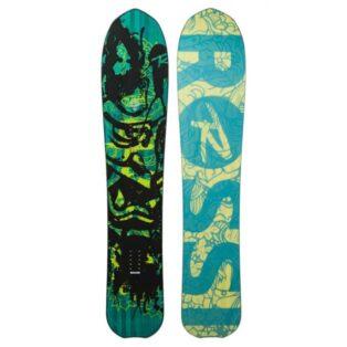 Gear Review: 2021 Rossignol Sashimi Snowboard